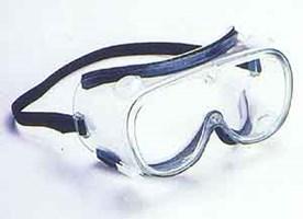 Foam Faceliner Cover Goggle