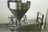 Jet Feeder System for Powder Feeding and Mixing