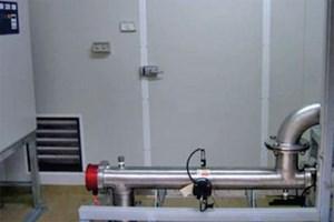 ETS-UV Project Profile Industrial Citrus Producer