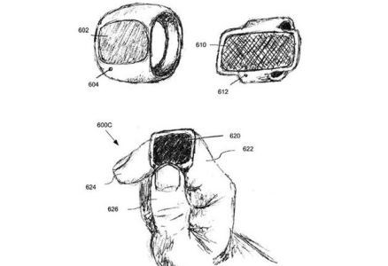 Apple Patent Filing Reveals Smart Ring Device