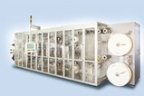 Medical Wound Care Production Equipment