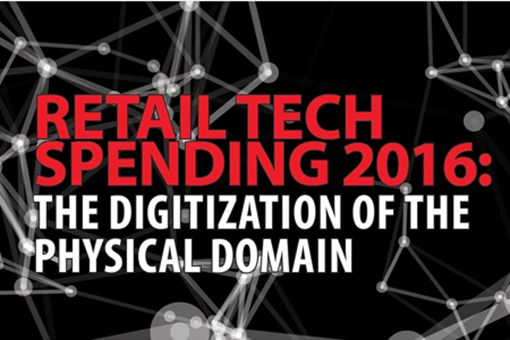Retail Tech Spending 2016