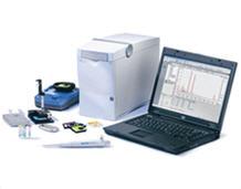2100 expert software rh wateronline com agilent 2100 bioanalyzer software manual agilent 2100 bioanalyzer troubleshooting guide