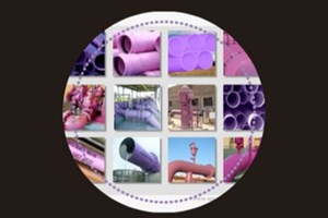 Purple Pipes: A Communication, Education, And Branding Issue