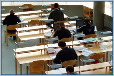 IP Video Surveillance School