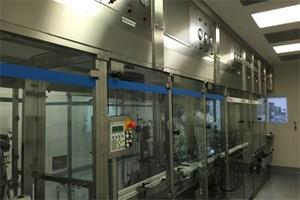 Used IMA Pharma Liquid Bottle Filling Line - Ophthalmic