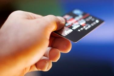 BSM-Credit Card Processing