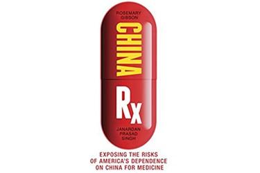 ChinaRX