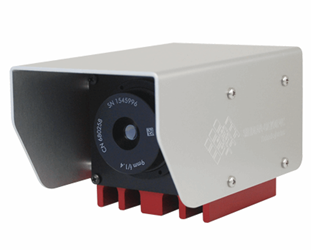 Rugged Thermal Camera For Outdoor Perimeter Surveillance And Robotics: Viento 67-640