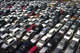 Vehicle Tracking & Management System