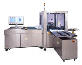 Fully Automatic Inspection Systems (Lyophilized, Powder, And