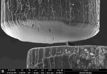 rice-nanofibers