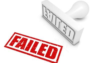 FailedRubberStamp450x300