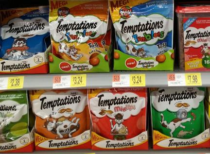Walmart Pet Food