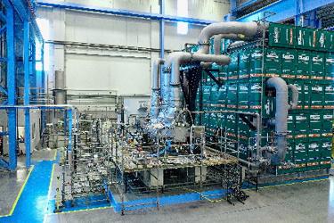 API617 centrifugal compressor
