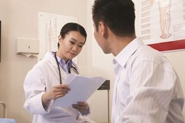 Clinical Patient