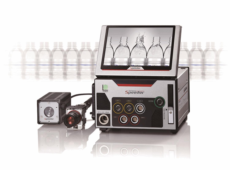 Photron Introduces PhotoCam SpeederV2 - Portable Standalone High
