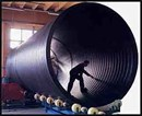 Low Pressure Pipe System