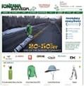 Fontana Sports' Cross-Channel Platform Drives Inventory Efficiency