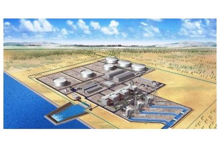 Alstom To Supply 2650 MW Power Generation Plant In Saudi Arabia