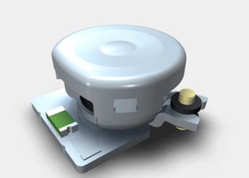 2110-2200 MHz Single Junction Robust Lead Isolator: SKYFR-001340