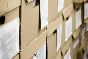 Document Management Solution ECM