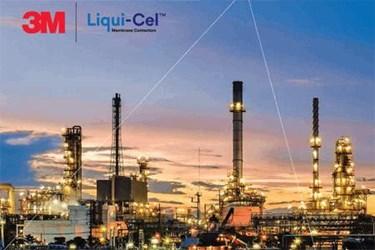 3M™ Liqui-Cel™ Membrane Contactors: Advanced Membrane Degasification Technology For Power Plant Degasification