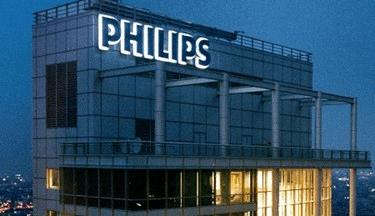 philips marquee
