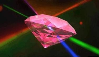 diamond-quantum