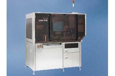 Automated Tablet Inspection Machine Etim