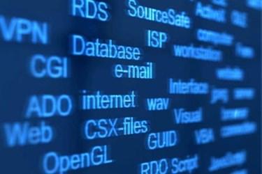 Data Credibility