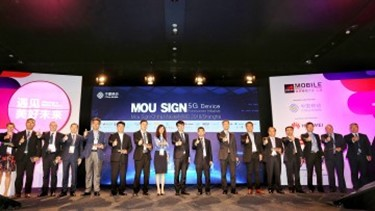 Rohde & Schwarz Participates In China Mobile's 5G Device Forerunner Initiative And Signs Mou