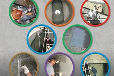 Substrate Repair Thumbnail