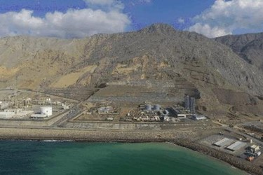 Musandam power plant_preview