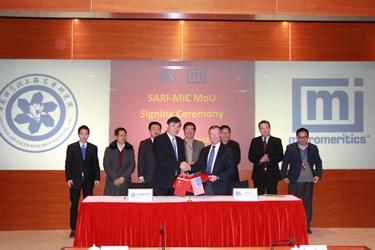 China_Micro Agreement 2014