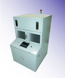 Pressure Controllable Automatic Curing System: PCOA-01T