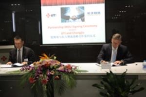 UTi Worldwide And Changjiu Logistics Establish China Automotive