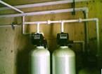 Case Study: Arsenic, Iron, Sulfide Treatment System