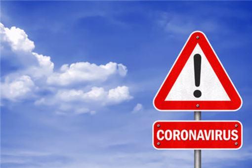coronasign