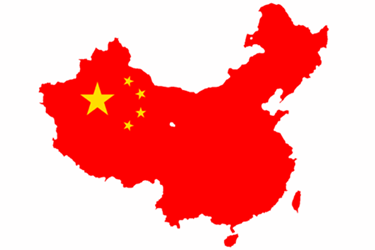 An Analysis Of Regulatory Reforms In China's Pharmaceutical Market