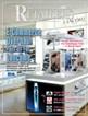2013 RTL Feb Cover