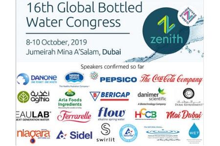 Top Industry Leaders To Speak At Global Water Congress