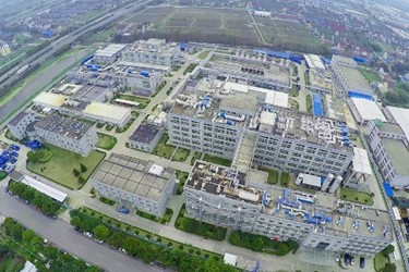 WuXi STA's Jinshan Site Passes Fourth US FDA Inspection