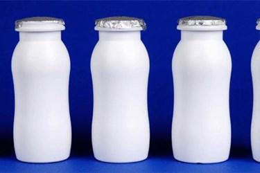XRay Inspection Of Drinkable Yogurt Bottles