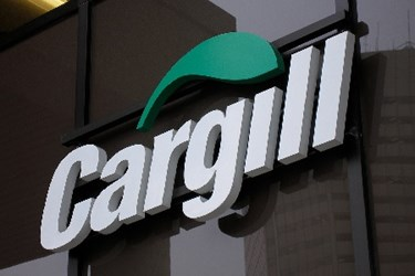 Cargill Poultry Processing Facility