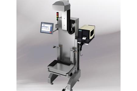Semi Automatic Pharma Serialization Aggregation Of Cartons