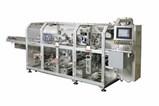 High-Speed Pharmaceutical Pillow Packaging Equipment: HPL-60N