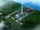 Emerson to provide controls for new supercritical coal-fired plant in Indonesia