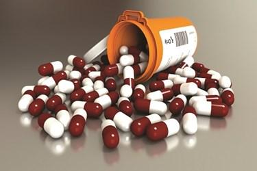 red white pills bottle 450x300