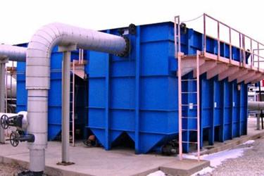 Oil Water Separator (SRC)